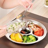 兒童分格餐盤304不銹鋼三格學生餐盤幼兒園食堂餐具四格分隔餐盤CY『韓女王』