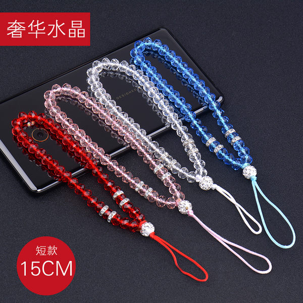 88柑仔店---15CM奢華時尚水鑽石手機殼掛繩手腕繩掛飾掛件手機鏈掛繩短鑰匙扣