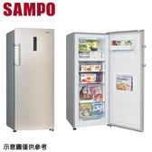 好禮送【SAMPO聲寶】205公升直立式冷凍櫃SRF-210F