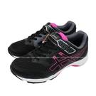 (C1) ASICS 亞瑟士 LAZERBEAM RF-MG 青少年 運動鞋 1154A088-003 黑桃 [陽光樂活]