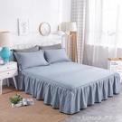 床罩床裙式純棉防滑防塵罩蕾絲純色1.5m/1.8米保護套定做床裙單件 樂活生活館