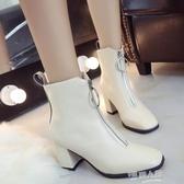 短靴女秋冬2019新款方頭前拉鏈中跟馬丁靴粗跟高跟鞋女冬季女靴子 9號潮人館