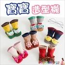 兒童襪 寶寶保暖襪童襪 羽毛紗拼接立體襪...