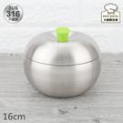 CLARE晶鑽316不銹鋼隔熱碗蘋果型16cm泡麵碗湯碗飯碗-大廚師百貨