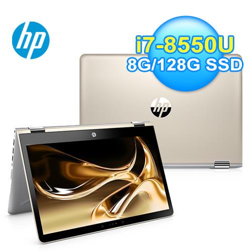HP Pavilion x360 Convert 14-ba114TX 14吋 翻轉觸控筆電【加碼送 木質藍芽音響】