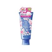 SHISEIDO 資生堂 超微米潔顏乳(120g)櫻花繽紛版 【小三美日】洗顏專科