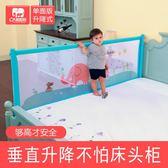 大象媽媽垂直升降式床護欄寶寶防摔兒童加高大床欄嬰兒防掉床圍欄