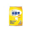 Protison 補體素 優蛋白 (不甜) 237ml x24罐【瑞昌藥局】015019
