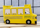 【震撼精品百貨】史奴比Peanuts Snoopy ~SNOOPY 公車筆筒附便條*33544