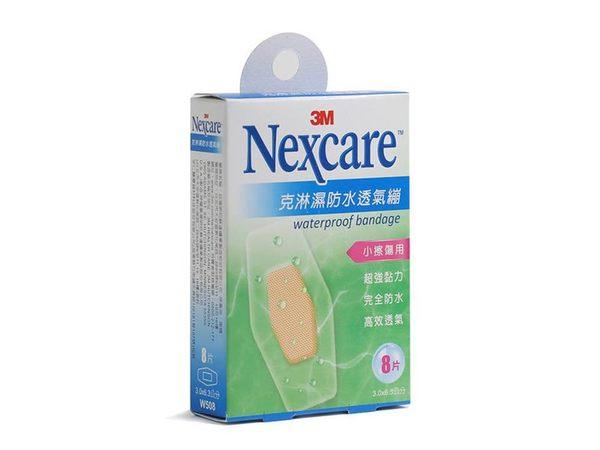 3M Nexcare 克淋濕防水透氣繃(中8片/3.0x6.3 cm) ok蹦 小擦傷用