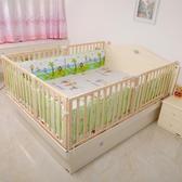 實木嬰幼兒床護欄兒童床圍欄寶寶床邊護欄防摔擋板1.8-2米通用