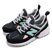 New Balance 慢跑鞋 574 NB 黑 藍 麂皮鞋面 越野跑鞋 GATOR設計靈感 運動鞋 男鞋 女鞋【PUMP306】 MS574GNBD