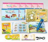 成語書苑 個人版套裝 DVD 點讀筆 成語故事 歷史故事《SV7473》HappyLife