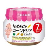日本 KEWPIE PA-74 野菜玉米飯泥70g (7個月以上適用)