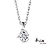 蘇菲亞SOPHIA - 雋永0.30克拉FVVS1鑽石項鍊
