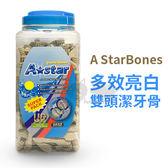 PetLand寵物樂園美國A Star – Bones多效亮白雙頭潔牙骨 桶裝 M/S/SS號