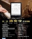 ☆唐尼樂器︵☆ Performate 1...