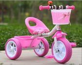 兒童腳踏車 寶寶手推車腳踏車1-3-2-6歲大號單車兒童三輪車小孩自行車5YYP 麥琪精品屋
