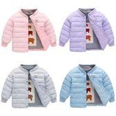 童裝外套寶寶衣服兒童羽絨棉服冬裝男童女童棉衣內膽嬰兒小棉襖【百姓公館】