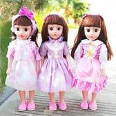 超大會說話的芭比娃娃套裝仿真女孩公主小學生單個洋娃娃女生玩具【618好康又一發】