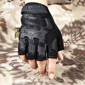 軍迷戶外技師戰術半指手套男女特種兵格斗迷彩登山騎行手套「Top3c」