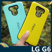 LG G6 H870 小蠻腰矽膠套 軟殼 iFace 漆面糖果色 防滑防摔 全包款 保護套 手機套 手機殼