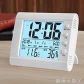學生創意鬧鐘簡約座鐘臺鐘電子鐘表多功能靜音床頭時鐘溫濕度夜光【蘿莉新品】
