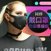 黑冰日本口罩黑色夏季防曬女潮款個性男透氣可清洗易呼吸『小淇嚴選』
