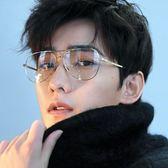 現貨-韓版ulzzang楊洋同款眼鏡網紅平光鏡男女潮裝飾大框金屬眼鏡80
