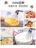 打蛋器 打蛋器電動家用烘焙大功率迷你手持自動打蛋機奶油打發攪拌器 莎瓦迪卡