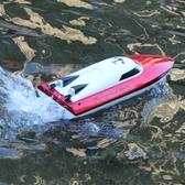 遙控船 遙控船高速快艇兒童迷你電動船防水耐摔模型艇充電搖控玩具船jy 交換禮物
