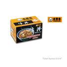 品名:吉野家冷凍牛丼禮盒即享券 內含:吉野家冷凍牛丼五入(冷藏)
