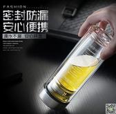 特惠水杯 雙層加厚玻璃杯男隔熱過濾大泡茶杯帶蓋家用透明便攜女水杯子定制