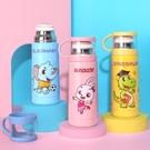 兒童保溫杯不銹鋼保溫水壺便攜帶蓋水杯子【淘嘟嘟】