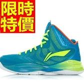 籃球鞋-時尚流行潮流男運動鞋61k12【時尚巴黎】