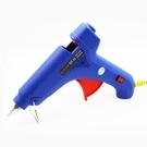 【AL262】熱熔膠槍GT10 熱熔槍 100W 熱融槍 熱溶膠 熱溶槍 膠槍 熱溶膠條 11mm EZGO商城