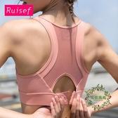 一件8折免運 防震跑步運動內衣女聚攏定型健身高強度美背BAR瑜伽背心式文胸罩