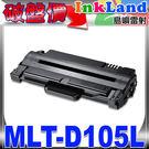 SAMSUNG MLT-D105L 相容...