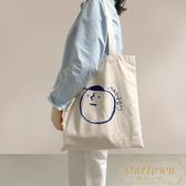 單肩帆布包包新潮女簡約學院風購物手提包袋【繁星小鎮】