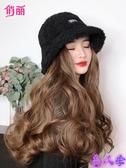 假髮 女長髮帽子假髮一體時尚長卷髮網紅漁夫帽帶頭髮自然全頭套【美人季】
