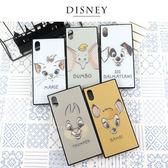 Disney迪士尼iPhone Xs Max大臉系列方型殼