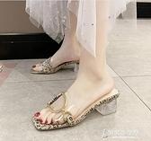 高跟 粗跟拖鞋女外穿ins2020夏季新款透明水晶中跟涼拖鞋氣質一字  【快速出貨】