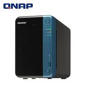 QNAP 威聯通 TS-253Be-2G 2Bay網路儲存伺服器