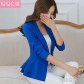 長袖小西裝女外套韓版修身荷葉邊小西服女短款糖果色 韓語空間
