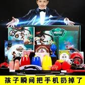 魔術道具套裝大禮盒近景舞臺表演初級變魔術的小學生兒童玩具成人
