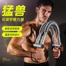 臂力棒男雙彈簧可調節家用訓練煉手臂速臂器胸肌健身器材100公斤 果果輕時尚