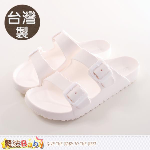 拖鞋 台灣製成人款輕量水陸拖鞋 魔法Baby