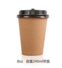 帶蓋咖啡杯奶茶杯100套