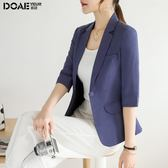 618好康鉅惠西裝外套女夏季薄款韓版修身一粒扣七分袖