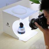 便攜式折疊LED攝影棚 20cm迷你攝影燈箱 小型拍照攝影棚 5021YYJ  潮流衣舍